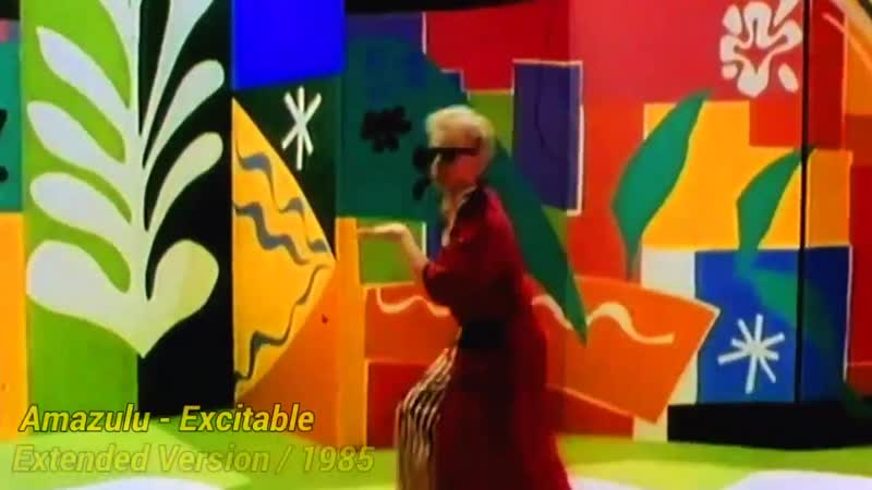 Amazulu Excitable 1985