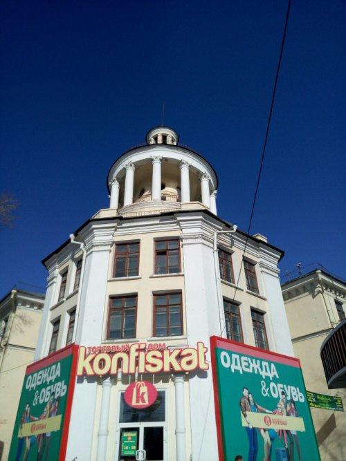 Общежитие на Горького