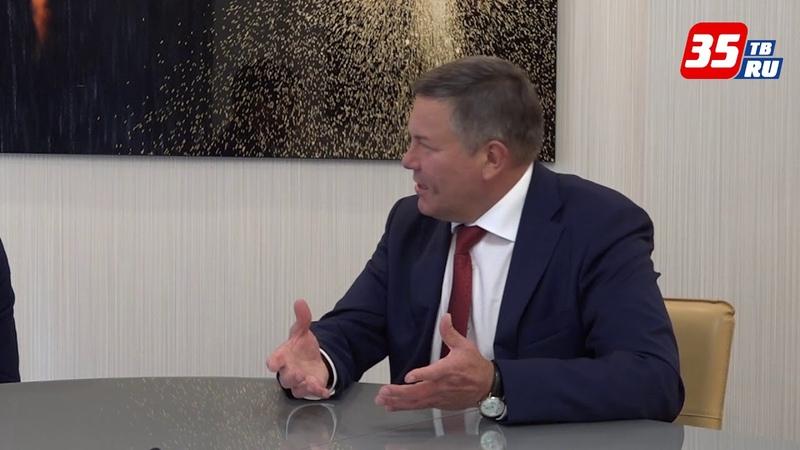 Олег Кувшинников встретился с Олимпийским чемпионом Богданом Киселевичем
