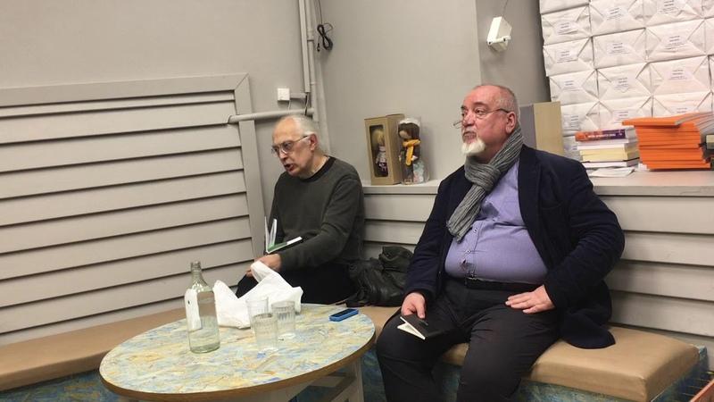 Презентация книги Мориса Бланшо Задним числом. Виктор Лапицкий и Сергей Фокин.