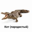 Олег Высоцкий фото #4