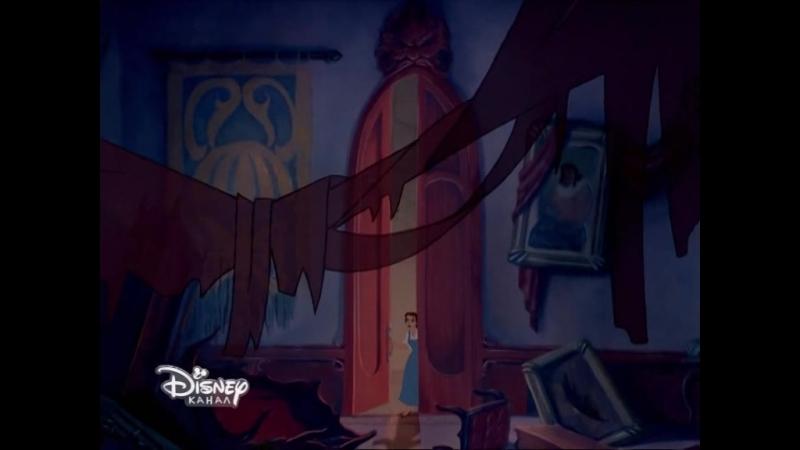 Красавица и Чудовище в Воскресенье на Канале Disney