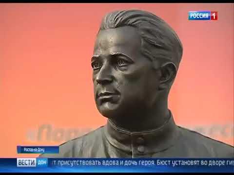 В Ростове открыли памятник Александру Печерскому.