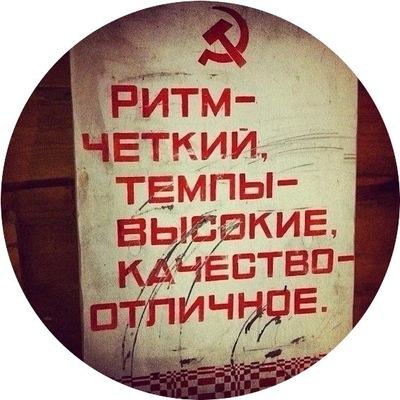 Родион Никифоров