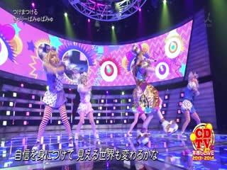 Kyary Pamyu Pamyu - Mottai Night Land + Tsukema Tsukeru + Ninjari Bang Bang (CDTV Premier Live 2013-2014)