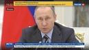 Новости на Россия 24 • Путин предложил сделать Володина спикером Думы