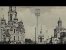 Пустой Екатеринбург после катастрофы