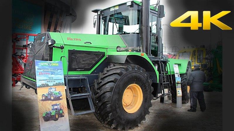 Новый российский трактор ПЕТРА-ЗСТ 390 (обновлённый К-714) Обзор 2018