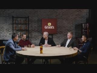 Круглыи стол о виски: подача, лед, коктеили, закуски // Inshaker и Grant's