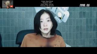 НОВИНКИ КИНО 2018 – Ведьма Trailer Witch Manyeo 2018 Trailer 2018 Horror Movie