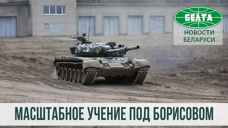 Тактическое учение 120 й отдельной гвардейской механизированной бригады
