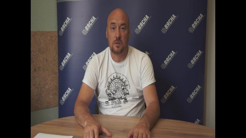 Сітуацыя з правамі чалавека ў Беларусі за жнівень 2018-га