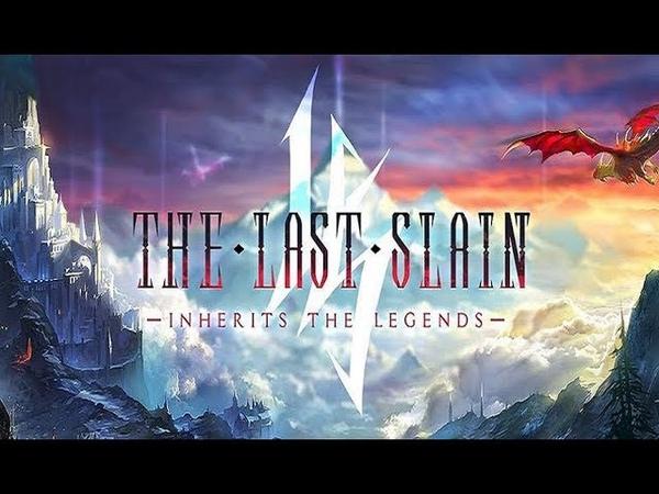 The Last Slain Inherits the Legends Gameplay Обзор Первый взгляд Летсплей Android APK