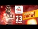 Maza Park Wrestling