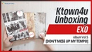 [Ktown4u Unboxing] EXO - the 5th Album [Don't Mess Up My Tempo] 엑소 언박싱