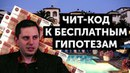 ПРОСТОЙ СОВЕТ, который сэкономит ваши деньги на старте бизнеса. Александр Нестеренко. БМ Цель