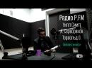 Радио P.FM, Smart Space | Уилл Смитт, Алексей Серебряков, Торвальд Олафсен