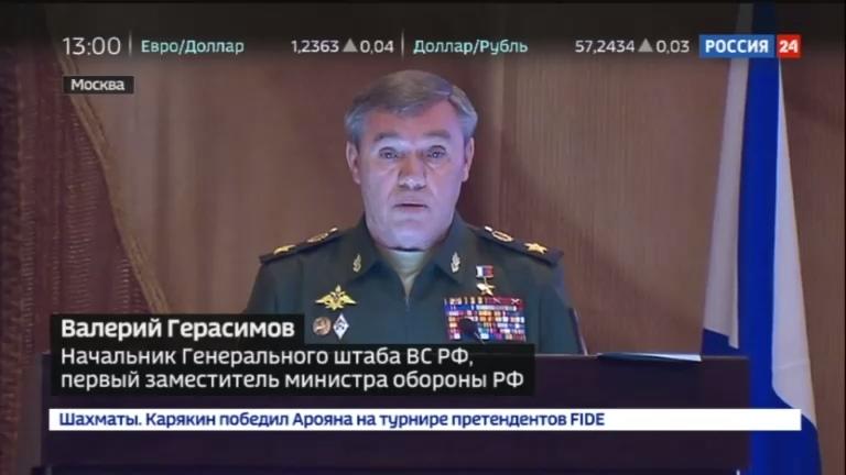 Новости на Россия 24 • Скрытая война сирийскими террористами управляют из-за рубежа