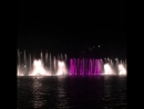 Поющий фонтан на озере Абрау-Дюрсо