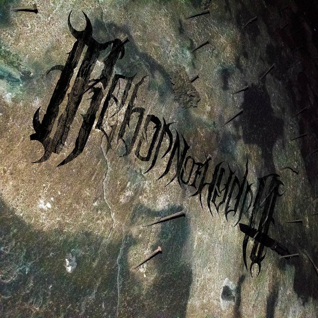 Reborn of Hydra - Reborn of Hydra [EP] (2018)