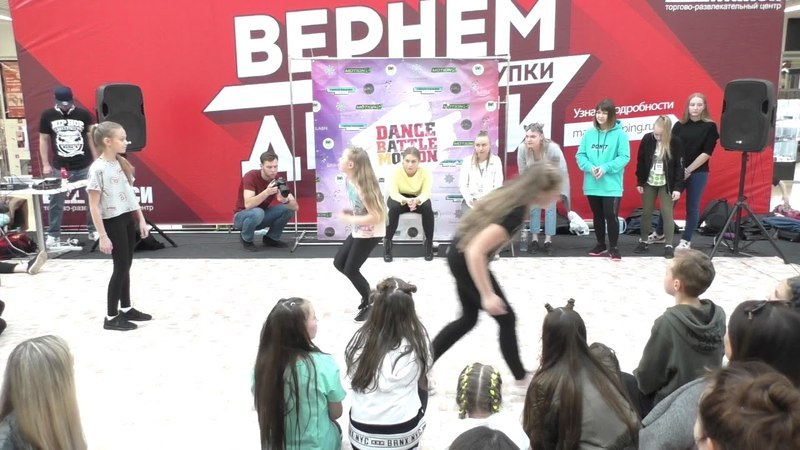 Dancehall 11-14 years 1/4 | Kids Dance Battle Motion 15/04/18 | BM1 Dance Home