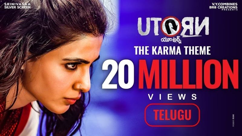 U Turn - The Karma Theme (Telugu) - Samantha   Anirudh Ravichander   Pawan Kumar