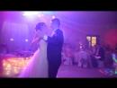 Свадебный танец прекрасных Никиты и Дарьи!