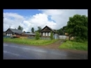 Олег Цыпак - Где бескрайняя тайга