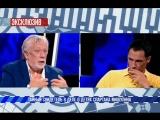 Эксклюзив 22.09.2018 Спартак Мишулин - Тимур Еремеев
