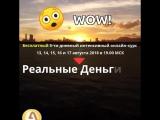 От 35 т.р. на новой интернет-профессии!
