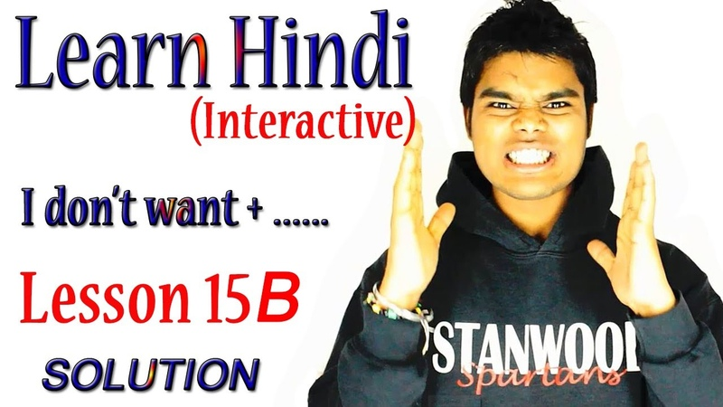 Learn Hindi Interactively 15B Solution I don't want to