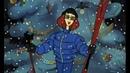 Зима в Простоквашино El invierno en Prostokvashino Советский мультфильм на испанском языке