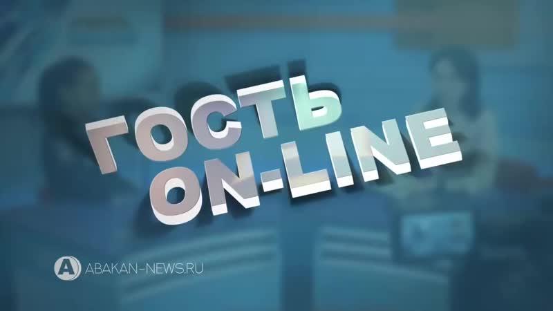10 10 2018 ТВ Абакан Гость онлайн Виктор Филонов Тема новый пенсионный закон что важно знать