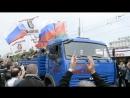 Батальон Восток вызжает из Донецка на помощь Мариуполю. 09.05.2014
