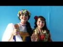 13.10.18 ЗА КУЛИСАМИ Ярмарки- ансамбль В МИРЕ ТАНЦА ТГУ Мичуринск!