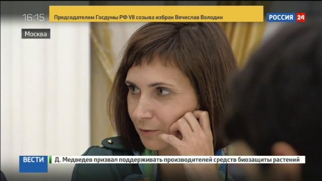 Новости на Россия 24 • Путин: чтобы стать президентом, надо честно относиться к учебе