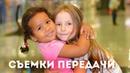 СЪЕМКИ передачи PR KIDS Магазин Z generation Модельное Агенство Premium Kids