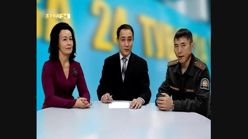 Тува24 Интервью Дня Защита прав детей