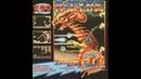 Old School Amiga R Type ! full ost soundtrack