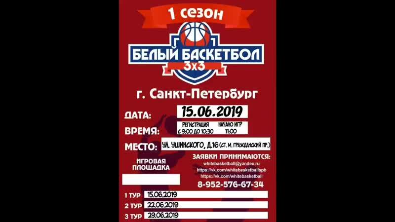 Случайный_Slem_Dank_Contest_Санкт-Петербург_Full HD 1080p.mp4