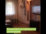 2-комнатная квартира на улице 50-летия ВЛКСМ