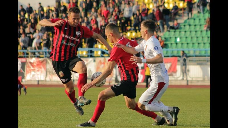ФК Белшына - ФК Славія (Мазыр) 0 - 2 (27-тур)