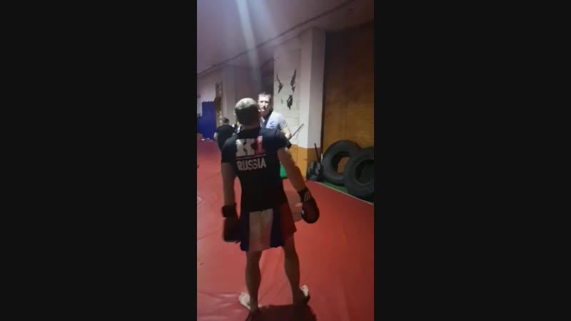 подготовка к бою