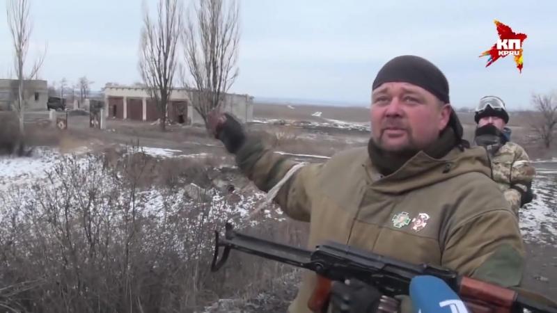 20 февраля, 2015 Экскурсия. Страх и ненависть в Дебальцево. Новороссия новости