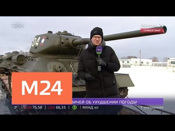 В Наро Фоминске встречают переданные России в дар Лаосом танки Т 34 Москва 24