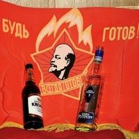 Анкета Сергей С