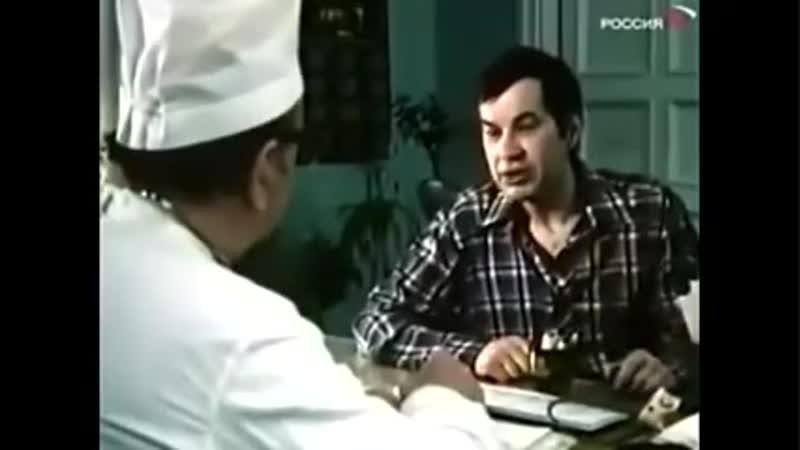 Фитиль. Старинный рецепт_ Евгений Леонов . Человек и закон , 1975 год. Смешные Р
