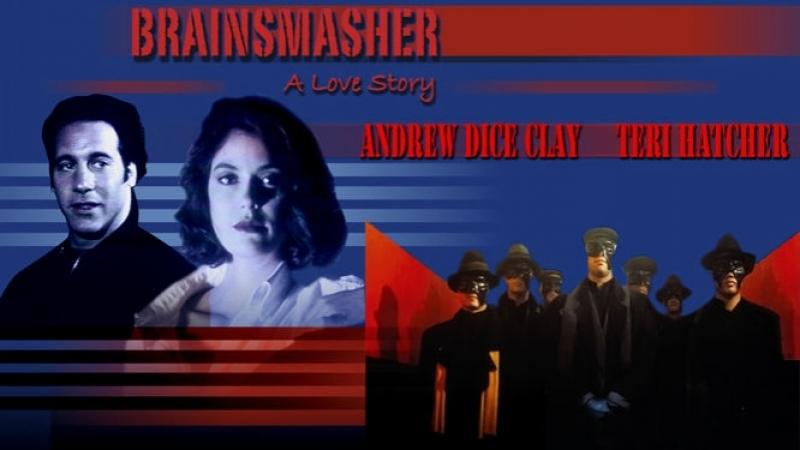 Вышиби мозги: История любви / Brain Smasher... A Love Story. 1993. Перевод Вартан Дохалов. VHS
