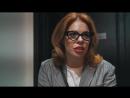 Анастасия Стоцкая о спектакле Спасти камер-юнкера Пушкина!