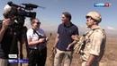 Вести Ru Сирию показали иностранным журналистам
